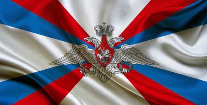 Минобороны РФ снимет фильмы о всех видах и родах войск