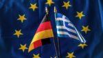 Германия, Греция и будущее Европы