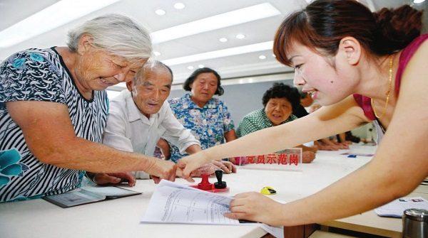 Пенсионные проблемы в Китае