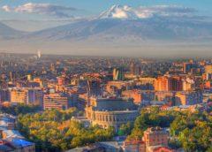 Проблемы современной Армении
