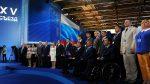 Новости со съезда партии «Единая Россия» (23 ноября 2019)