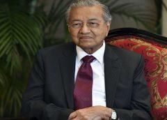 Новости: Премьер-министр Малайзии Махатхир Мохаммад уходит в отставку
