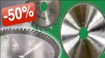 Акция на индустриальные пильные диски Woodwork